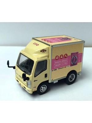 HQISZ001PCP - HHQ ISUZU NQR75 五十鈴皇牌貨車 4897077249359