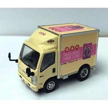 HQISZ001PCP - Q車 4897077249359