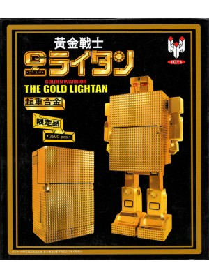 黃金戰士 THE GOLD LIGHTAN  (中)