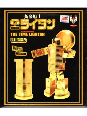 黃金戰士 THE TIME LIGHTAN (中)