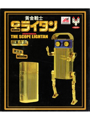 黃金戰士 THE SCOPE LIGHTAN (中)