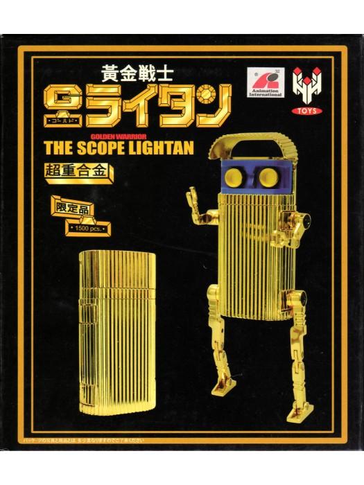 黃金戰士 THE SCOPE LIGHTAN (中)