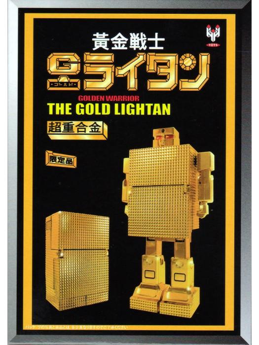 黃金戰士 THE GOLD LIGHTAN (細)