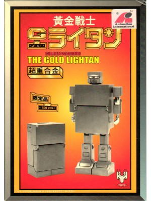 黃金戰士 THE GOLD LIGHTAN  (細)