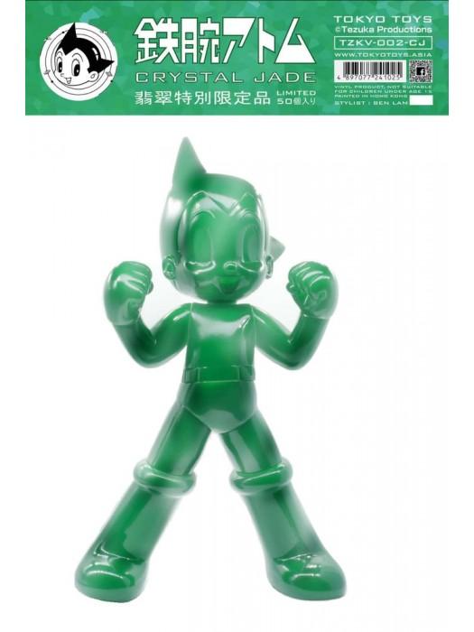 TZKV-002-CJ 手塚治虫 小飛俠阿童木  翡翠特別版 (限量50隻)