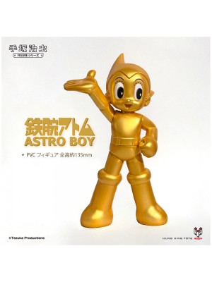 TZKV-020-GD 小飛俠 阿童木 Astro Boy - Welcome (135mm)