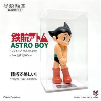 預售 - ASTRO BOY 小飛俠 阿童木 (83mm)